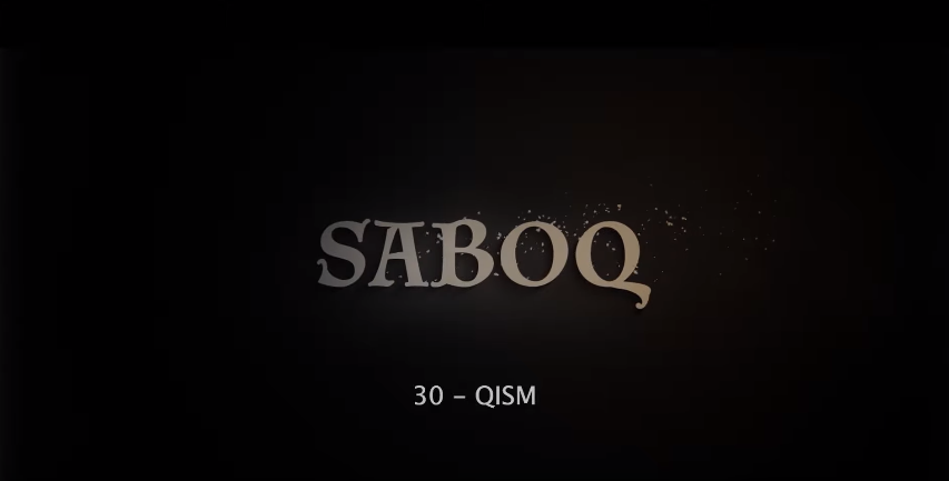 Saboq (o'zbek serial) Сабок (узбек сериал) 30-qism