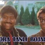 Qora tanli bojalar (o'zbek film) | Кора танли божалар (узбекфильм)
