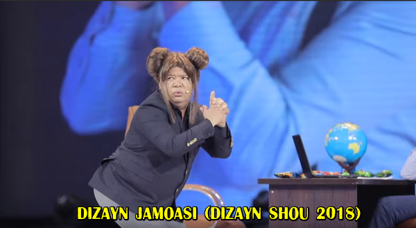 DIZAYN JAMOASI (DIZAYN SHOU 2018) KONSERT DASTURI ДИЗАЙН ШОУ 2018