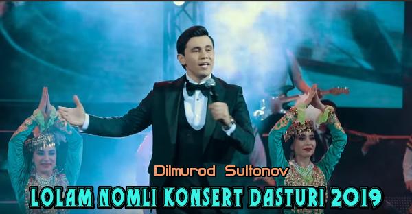Dilmurod Sultonov - Lolam nomli konsert dasturi 2019