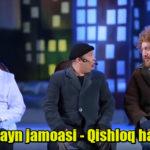Dizayn jamoasi - Qishloq hazillari | Дизайн жамоаси - Кишлок хазиллари