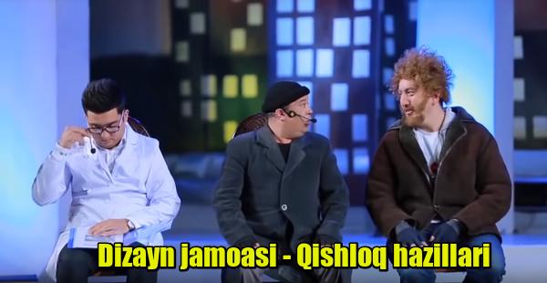 Dizayn jamoasi - Qishloq hazillari Дизайн жамоаси - Кишлок хазиллари