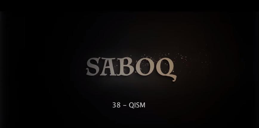 Saboq (o'zbek serial) Сабок (узбек