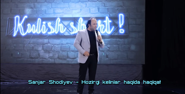 Sanjar Shodiyev - Hozirgi kelinlar haqida haqiqat