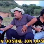 Yon qo'shni, jon qo'shni (o'zbek film) | Ён кушни, жон кушни (узбекфильм)