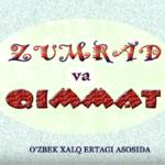 Zumrad va Qimmat (yangi talqin) (multfilm) | Зумрад ва Киммат (мультфильм)