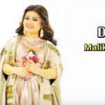 Malika Ravshanova - Dadajon | Малика Равшанова - Дадажон