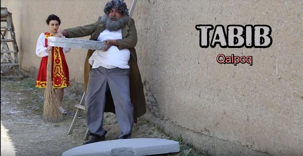 Qalpoq - Tabib Калпок - Табиб (hajviy ko'rsatuv)