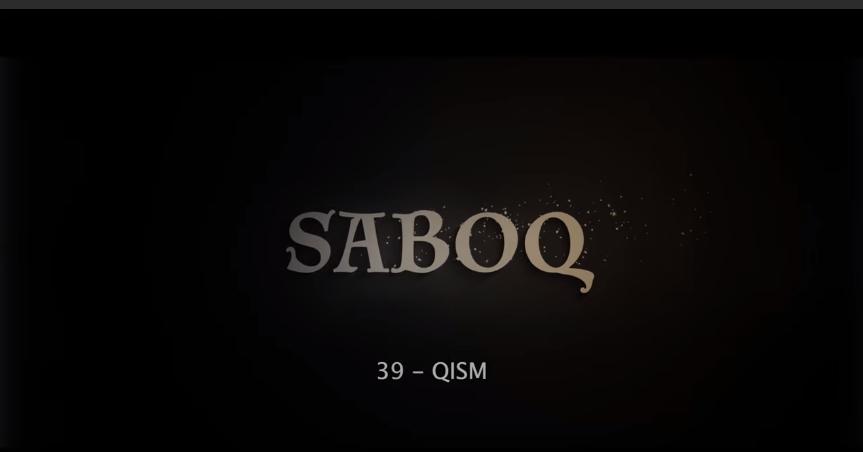 Saboq (o'zbek serial) Сабок (узбек сериал) 39-qism