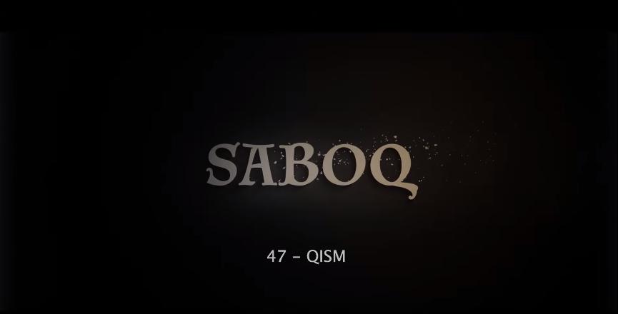 Saboq (o'zbek serial) Сабок (узбек сериал) 47-qism