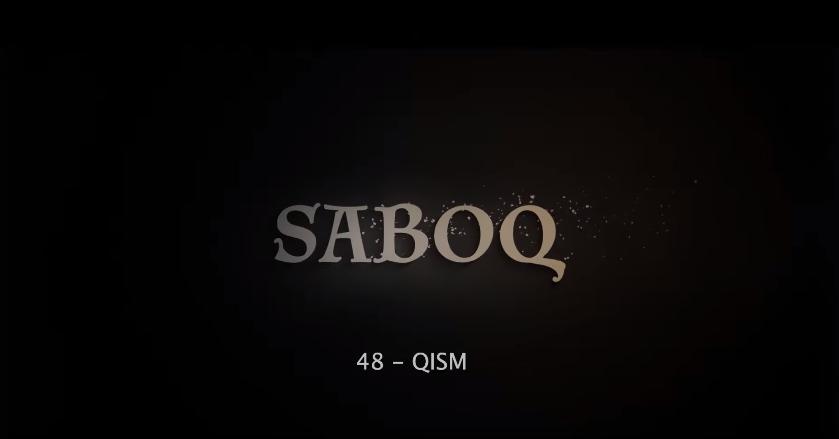 Saboq (o'zbek serial) Сабок (узбек сериал) 48-qism