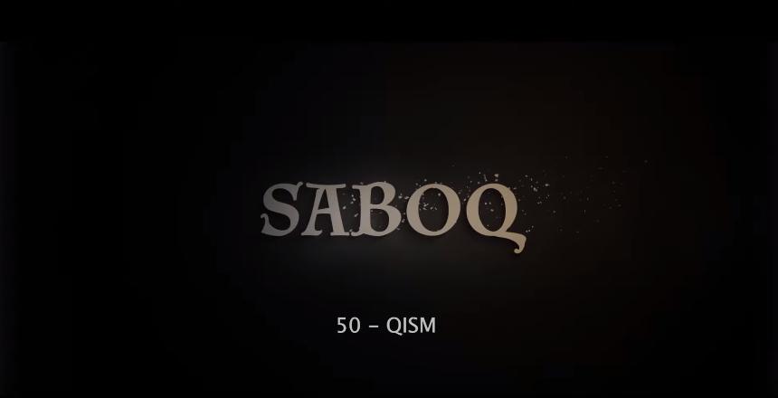 Saboq (o'zbek serial) Сабок (узбек сериал) 50-qism