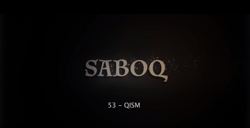 Saboq (o'zbek serial) Сабок (узбек сериал) 53-qism