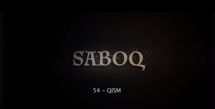 Saboq (o'zbek serial) Сабок (узбек сериал) 54-qism