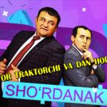 Sho'rdanak - Ayyor traktorchi va dan hodimi (hajviy ko'rsatuv)