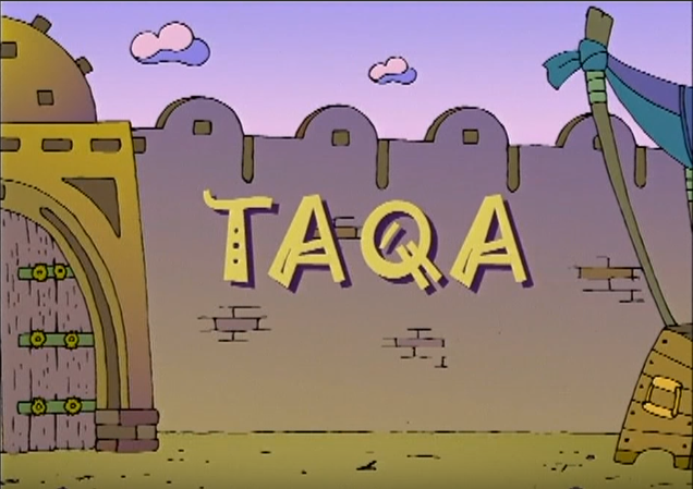 Taqa (multfilm) Така (мультфильм)