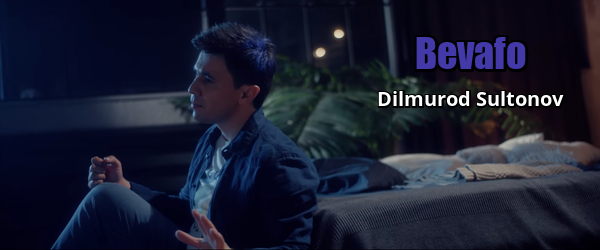 Dilmurod Sultonov - Bevafo Дилмурод Султонов - Бевафо