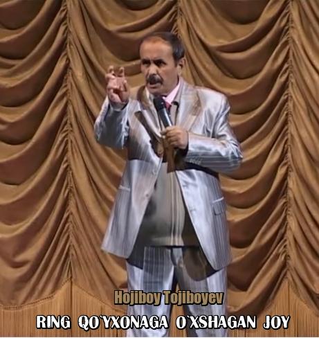 Hojiboy Tojiboyev - Ring qo`yxonaga o`xshagan joy Хожибой Тожибоев - Ринг бу қўйхонага ўхшаган жой