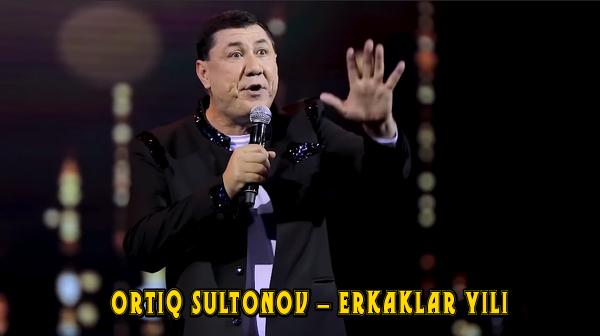 Ortiq Sultonov - 2019 yil erkaklar yili Ортик Султонов - 2019 йил эркаклар йили