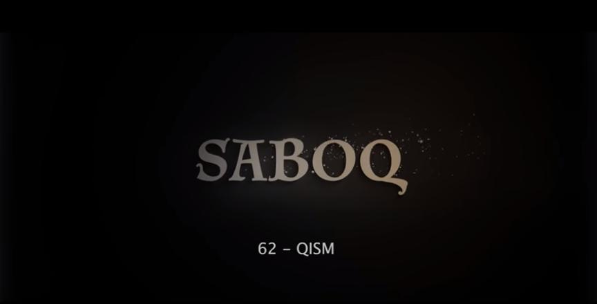 Saboq (o'zbek serial) Сабок (узбек сериал) 62-qism