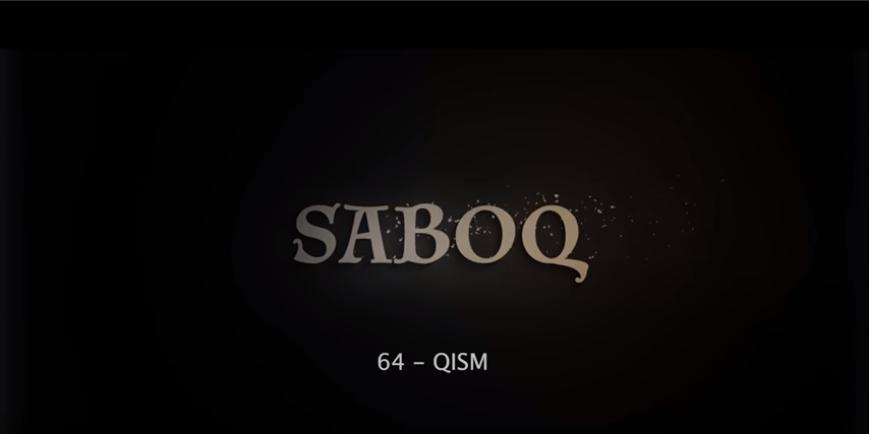 Saboq (o'zbek serial) Сабок (узбек сериал) 64-qism