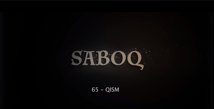 Saboq (o'zbek serial) Сабок (узбек сериал) 65-qism