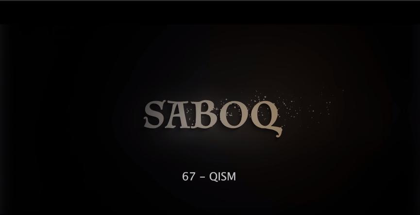 Saboq (o'zbek serial) Сабок (узбек сериал) 67-qism