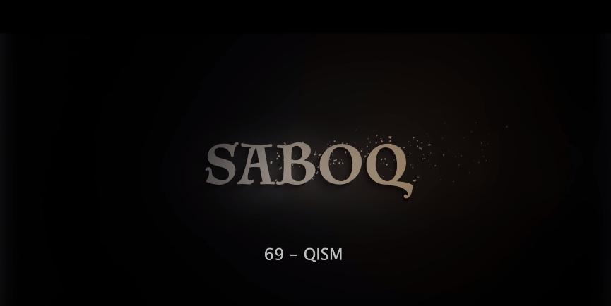 Saboq (o'zbek serial) Сабок (узбек сериал) 69-qism