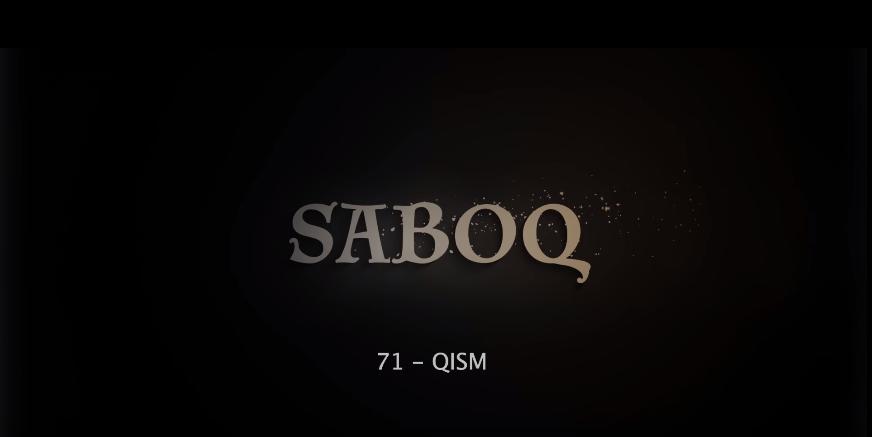 Saboq (o'zbek serial) Сабок (узбек сериал) 71-qism
