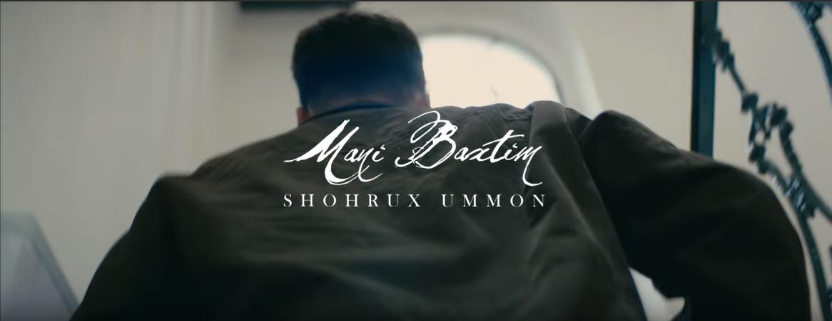 Shohrux (Ummon) - Meni baxtim Шохрух (Уммон) - Мени бахтим