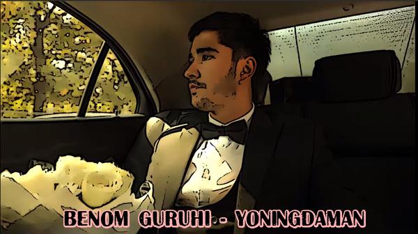 Benom guruhi - Yoningdaman Беном гурухи - Ёнингдаман (Chunki bu biz 4-QISM)