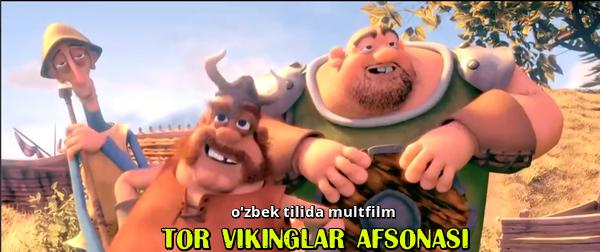 Tor vikinglar afsonasi (o'zbek tilida multfilm) HD