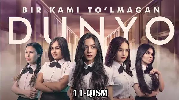 Bir kami to'lmagan dunyo (o'zbek serial) Бир ками тўлмаган дунё (узбек сериал) 11-qism