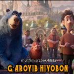 G'aroyib Hiyobon multfilm o'zbek tilida