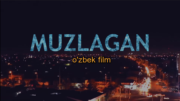 Muzlagan (o'zbek film) Музлаган (узбекфильм)