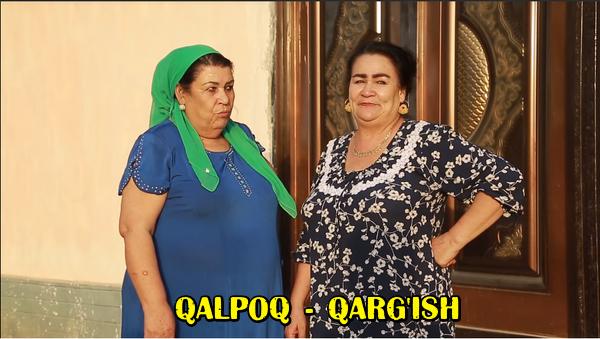 Qalpoq - Qarg'ish Калпок - Каргиш (hajviy ko'rsatuv)