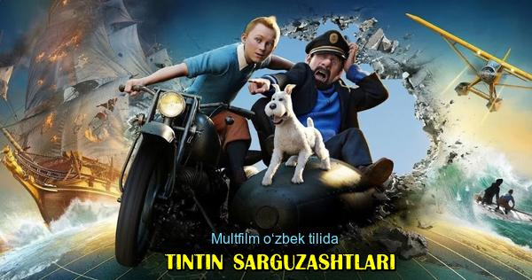 TINTIN SARGUZASHTLARI ( Multfilm o'zbek tilida )