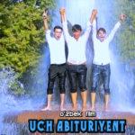 Uch abituriyent (o'zbek film) | Уч абитуриент (узбекфильм)