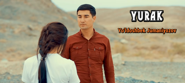 Yo'ldoshbek Jumaniyozov - Yurak Юлдошбек Жуманиёзод - Юрак