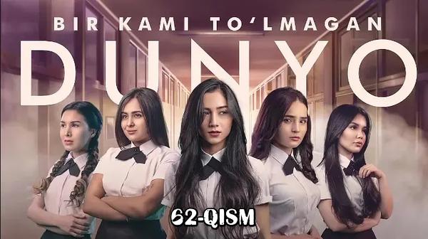 Bir kami to'lmagan dunyo (o'zbek serial) Бир ками тўлмаган дунё (узбек сериал) 62-qism