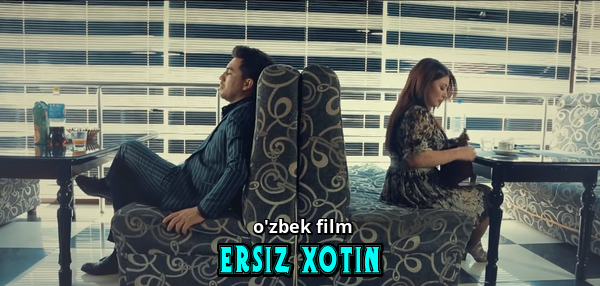 Ersiz xotin (o'zbek film) Эрсиз хотин (узбекфильм)