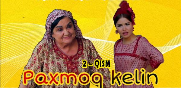 Paxmoq kelin (2-qism) l Пахмоқ келин (2-серия)
