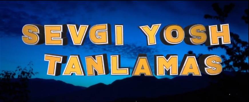 Sevgi yosh tanlamas (o'zbek film) Севги ёш танламас (узбекфильм) 2019
