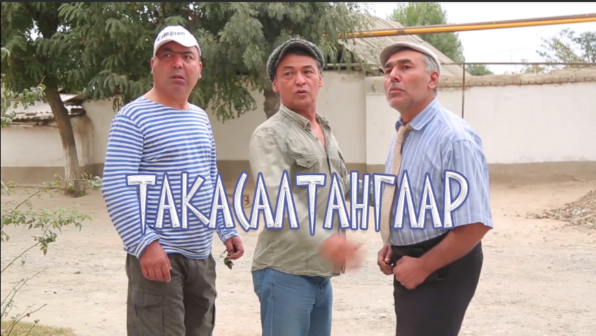 Takasaltanglar (o'zbek film) Такасалтанглар (узбекфильм)