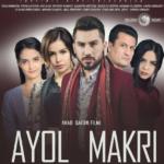 Ayol makri (o'zbek film) | Аёл макри (узбекфильм)
