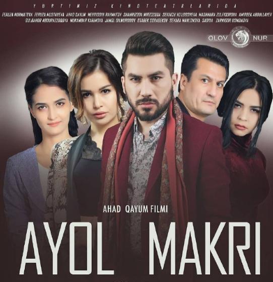 Ayol makri (o'zbek film) Аёл макри (узбекфильм) 2019