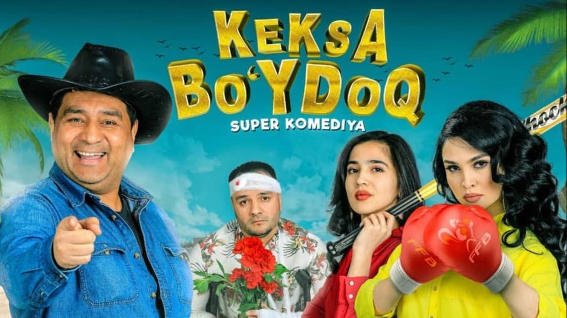 Keksa bo'ydoq (o'zbek film) Кекса буйдок (узбекфильм) 2019