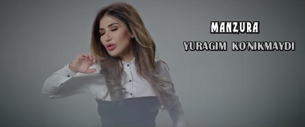 Manzura - Yuragim ko'nikmaydi Манзура - Юрагим куникмайди