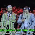Mirzabek Xolmedov va Valijon Shamshiyev - Mirza boboga yosh xotin topildi
