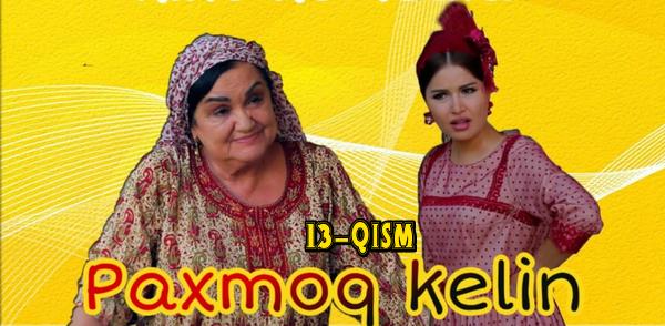 Paxmoq kelin (13-qism) l Пахмоқ келин (13-серия)